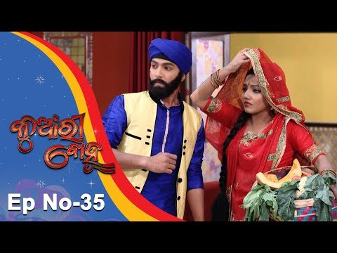 Kunwari Bohu | Full Ep 35 | 16th Nov 2018 | Odia Serial – TarangTV