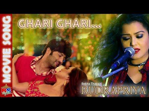 (NEW MOVIE SONG 2074 || GHARI GHARI || RUDRAPRIYA || Rekha Thapa,Aryan Sigdel,Rajan Ishan - Duration: 5 minutes, 10 seconds.)