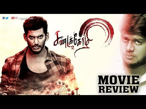 Sandakozhi 2 Movie Review by Vj Abishek | Vishal | Lingusamy | Keerthi Suresh | Open Pannaa