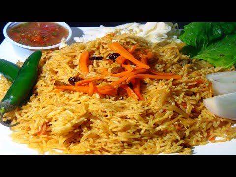 Bukhari Rice Recipe | كيف تصنع روز البخاري | How to Make Ruz Bukhari (Arabic Dish)