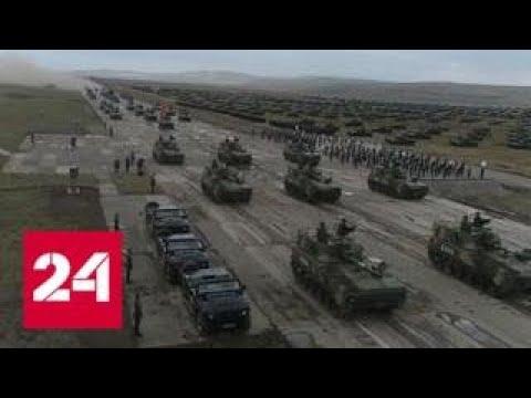 \Восток-2018\: рекордный масштаб и десант военных атташе - Россия 24 - DomaVideo.Ru