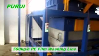PP,PE film washing line washing machine recycling machine youtube video