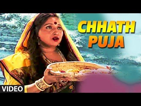 Chhath Puja 2014 [ Special Chhath Video Songs Jukebox ] Sharda Sinha & Anuradha Paudwal