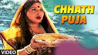 Chhath Maiyya ke Geet