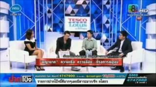 Park Pong ตอนศรัทธาพญานาค - Thai Talk Show