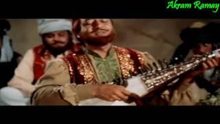 Download Lagu Yaari Hai Iman Mera Yaar Meri Zindagi - Manna Dey - Zanjeer (1973) - HD Mp3