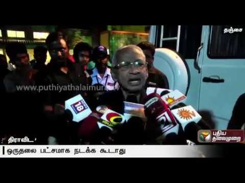 Central-Ministers-neednt-support-Karnataka-because-they-hail-from-Karnatak-Veeramani