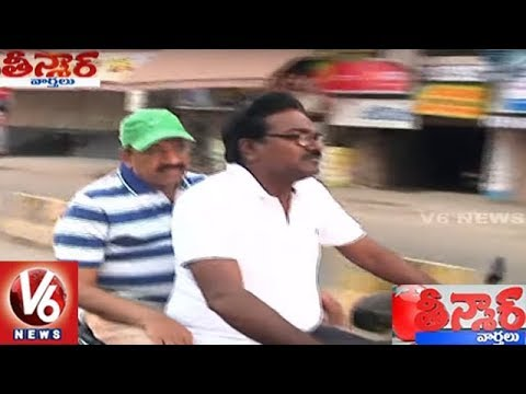 Minister Thummala & MLA Ajay Bike Ride, Inspects Development Works In Khammam | Teenmaar News