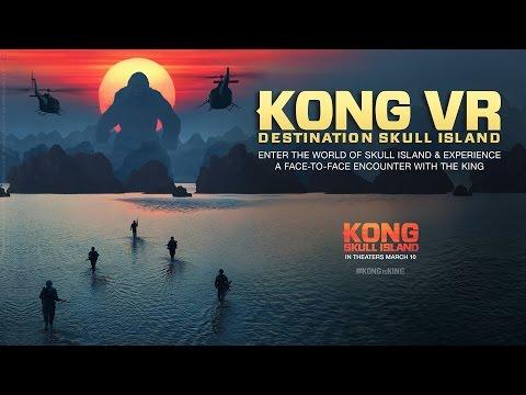 Kong: Skull Island (Skull Island 360 Experience)
