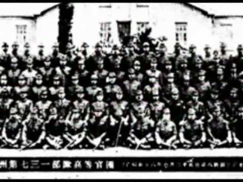 Unit731 - Not for young viewers. Shiro Ishii's Unit 731, conducted nightmarish experiments on Chinese, American and Allied soldiers, along with Russians and others dur...