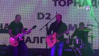 24. Сигнал -- Чуваш Ли, Livebox, Sofia Live Club