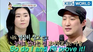 Video He pays for everything almost every time! [Hello Counselor Sub : ENG,TAI / 2018.03.12] MP3, 3GP, MP4, WEBM, AVI, FLV Maret 2018