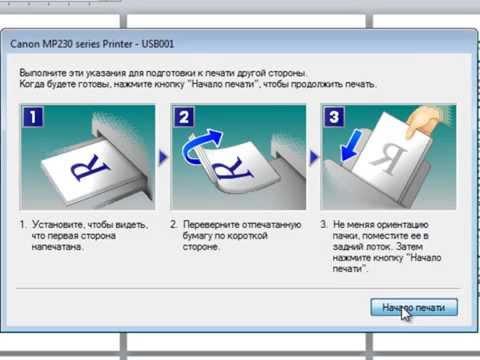Как напечатать брошюру самому