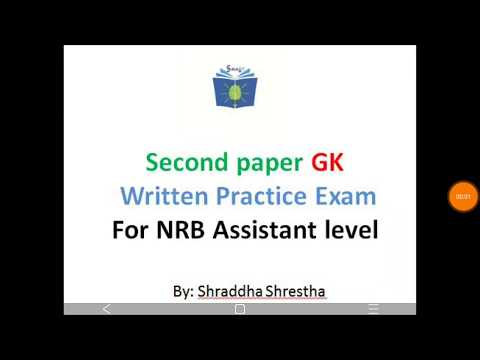 (GK practice exam for NRB assistant level second paper conducted by smart gk @ 7am, 2018/06/14 - Duration: 5 minutes, 32 seconds.)