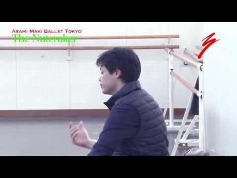 牧阿佐美バレヱ団 2013年12月公演「くるみ割り人形」公演直前リハーサル