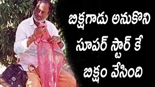 Woman donated 10 rupees to Super Star Rajinikanth in bangalore