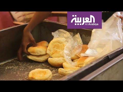 العرب اليوم - شاهد: ارتفاع سعر الخبز وانخفاض وزنه في السودان