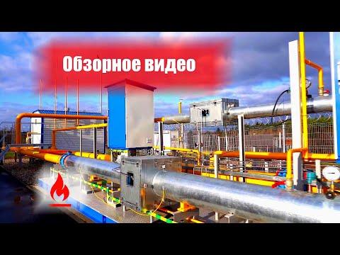 Газификация под ключ для любых объектов в Нижнем Новгороде