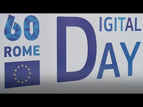 Την δημιουργία του πρώτου ευρωπαϊκού «super computer» αποφάσισαν επτά κράτη-μέλη της ΕΕ