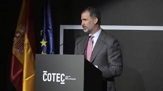 Palabras de S.M. el Rey en la presentación del Informe Cotec 2018