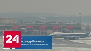 Эксперт: США пытаются себя обезопасить, запрещая гаджеты в самолетах