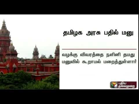 TN-govt-asks-Madras-HC-to-dismiss-Nalinis-petition-seeking-release