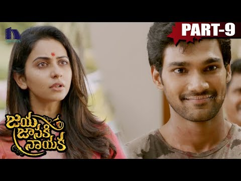 Jaya Janaki Nayaka Full Movie Part 9 - Bellamkonda Sai Srinivas, Rakul Preet Singh - Boyapati Srinu