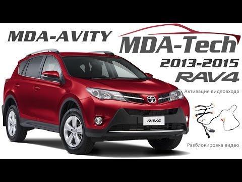 Toyota rav4 авито снимок