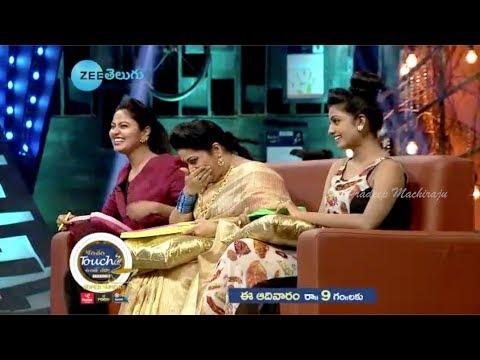 Konchem Touch Lo Unte Chepta Season 3 - Suhasini, Anjana & Haritha - Television Actresses