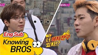 Video [Yonghwa vs Zico] Questions about girlfriend left Yonghwa bewildered ⊙_⊙ Knowing Brother Episode83 MP3, 3GP, MP4, WEBM, AVI, FLV Desember 2018