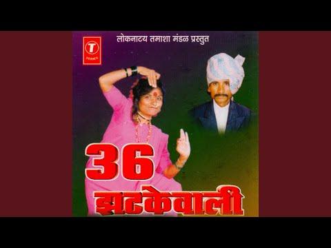 Video 36 Jhatke Wali (Sawal Jawab 'Marathi') download in MP3, 3GP, MP4, WEBM, AVI, FLV January 2017