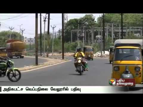 Vellore-records-111-degrees-F-the-highest-in-the-state--intensity-of-heat-likely-to-come-down