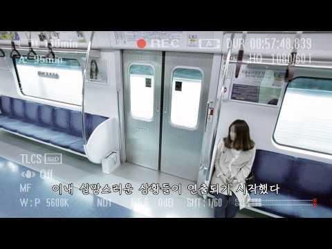 當這100個袋子被遺留在韓國車廂上時,結果是幾乎全都被乘客撿走…然而這還不是最終結果!
