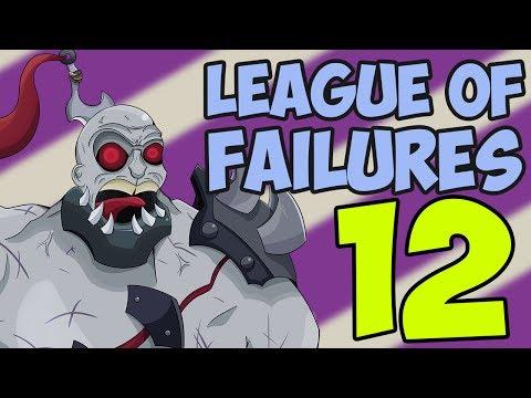 League of Failures #12 (видео)