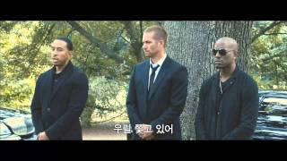 Nonton Fast And Furious 7 Trailer For Cgv  Korean Sub  Film Subtitle Indonesia Streaming Movie Download