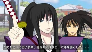 北九州プライド KITAKYUSHU PRIDE 十番勝負/エピソード・7