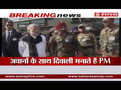 This time  PM Modi will celebrate Diwali with Jawans
