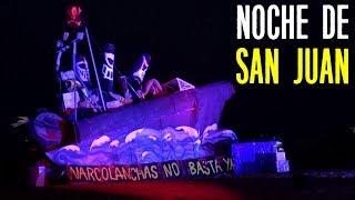 Праздник Сан-Хуан - Ночь Ивана Купалы по-испански