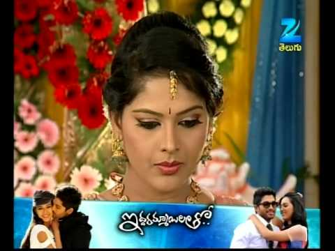 Mangammagari Manavaraalu - Episode 233 - Best Scene 24 April 2014 01 PM