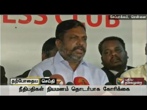 Live-Thol-Thirumavalavan-talks-about-appointment-of-judges