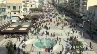 Kalamata Greece  city photos : Kalamata, the city of sun and culture/ Spot 5 min