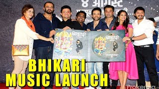 Bhikari Movie Music Launch By Bobby Deol,Ganesh Acharya, & Tusshar Kapoor#celebs #stars #entertainment SUBSCRIBE OUR CHANNEL FOR REGULAR UPDATES: http://www.youtube.com/subscription_center?add_user=f3bollywoodnnewsLike us on Facebook:www.facebook.com/FirstFrameFilmsFollow us on Twitter:www.twitter.com/FirstFrameFilms