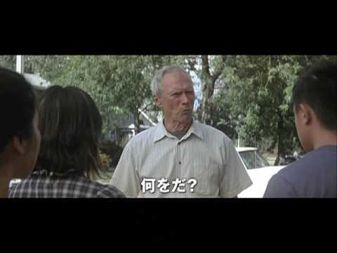 ワーナー・オンデマンド配信中 『グラン・トリノ』(予告編)