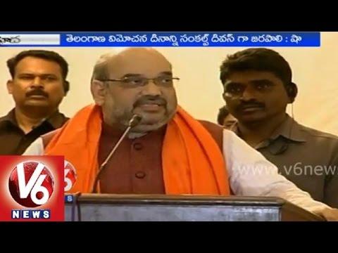 Amith Shah claims Telangana credit to BJP