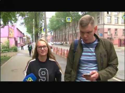 Новости АС БАЙКАЛ ТВ 11.07.2018 - DomaVideo.Ru