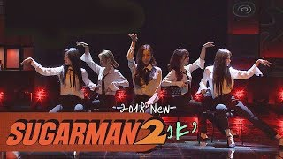 Video Intense and fascinating charm, Red Velvet '2018 I will leave you'♪ Sugar Man 2 EP 3 MP3, 3GP, MP4, WEBM, AVI, FLV November 2018
