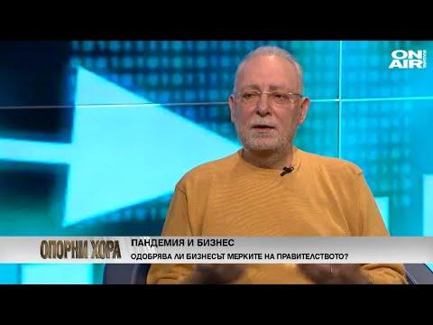 Радосвет Радев: 1 млрд. лв. не са постъпили във фискалната система на България