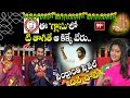 Special Chit Chat with Siva Balaji and Madhumitha | Sankranti Special