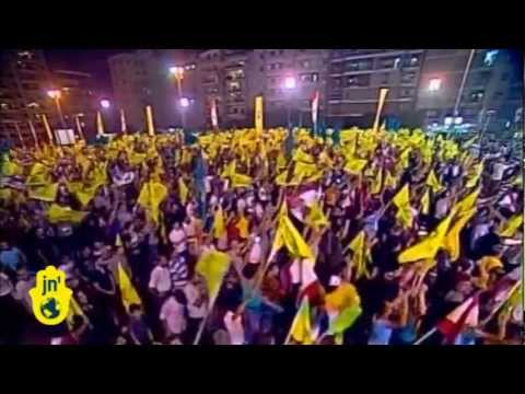 Facebook Deletes Event for Hezbollah Chief's Birthday: Facebook Dislikes Hassan Nasrallah