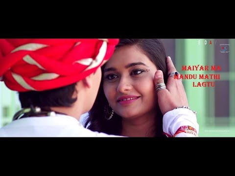 Video Maiyar Ma Mandu Nathi Lagtu Gujrati love Song | Love Dayri 2018 | Part 30 download in MP3, 3GP, MP4, WEBM, AVI, FLV January 2017